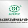南宁热销产品—CGM改性环氧树脂灌浆料(水乳型)厂家直销