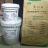 广西钦州热销CGM—100改性环氧树脂灌浆料厂家直销