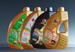 高品质供应CD柴油机油5W30CF-4CJ-4柴油发动机油批发价格销售