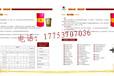 黑龙江HL抗磨液压油46号抗磨液压油批发价格销售