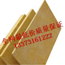 唐山市90kg外墙网格布岩棉砂浆复合板一立方参考价格砂浆岩棉板外墙岩棉板