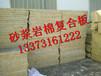 山东泰石岩棉板160kg,外墙砂浆水泥复合岩棉板运费报价外墙岩棉板砂浆岩棉板