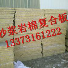 河北省憎水外墙岩棉板一立方价格,生产厂家地址外墙岩棉板低密度岩棉板