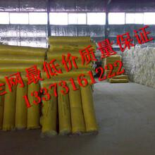 晋中市外墙保温水泥复合岩棉板出厂价格,一立方参考价格外墙岩棉板低密度岩棉板