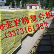 唐山市5公分憎水复合岩棉板一平米价格,生产厂家地址外墙岩棉板低密度岩棉板