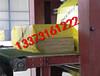 汕尾市170kg50厚保温用竖丝岩棉复合板一平米价格外墙岩棉板砂浆岩棉板