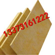 石家庄6公分国标憎水岩棉板每平米价格,生产厂家地址外墙岩棉板低密度岩棉板