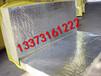 佛山市12公分A级不燃防火防水岩棉板每平米价格,直销价格外墙岩棉板低密度岩棉板