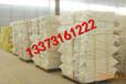天水市岩棉板.玄武岩竖丝岩棉板.大批量供应.供货及时价格低外墙岩棉板砂浆岩棉板