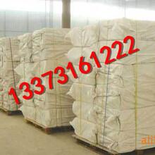 锦州市9公分岩棉条一吨报价,岩棉板加工厂订购价格外墙岩棉板低密度岩棉板
