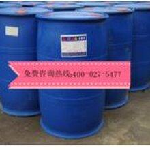 单组分硅改性环氧富锌漆树脂