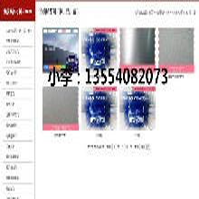 CT700-1水性自干醇酸树脂