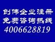 上海包装材料公司注册要求