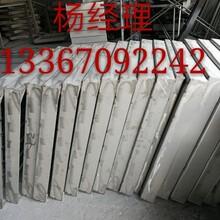 雅安不锈钢阴井盖厂家价格图片