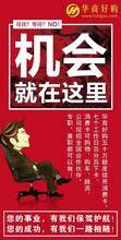 河南凌玺电子商务有限公司官网