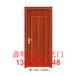 实木复合烤漆套装门