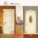 实木复合烤漆套装门十大品牌