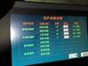 连南瑶族高压固态软起动器