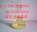 正品供应氯菊酯高效杀虫剂图片