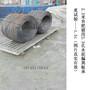 育肥欧式猪用2.2米水泥漏粪板图片