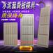 河南新乡欧式1.5米育肥水泥漏粪板模具