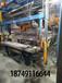 2.4米机制水泥漏粪板设备生产厂家