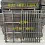 欧式1.5米育肥猪用水泥漏粪板内置钢筋网片图片