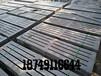 2.4米机制水泥漏粪板厂家