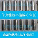 上海耐磨性好红硬性好挤压模具芯子新材料金属陶瓷棒料半陶瓷棒料