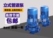 供应青岛大流量无阻塞潜水排污泵/耐腐蚀潜污泵厂