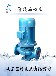 山东蓝升热水循环泵厂家电话