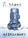 德州安装维修ISG5.5KW管道增压稳压泵网点