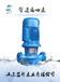 东营管道泵厂家生产蓝升牌ISG65-200清水管道离心泵
