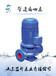 淄博蓝升牌ISG65-100冷却设备管道1.5KW循环泵