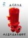 供应山东蓝升牌XBD3KW消火栓泵/消防泵厂家
