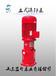 青岛XBD6.0/5G-L立式单级消防泵外形美观