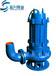 山东排污泵WQ潜水排污泵厂家直销