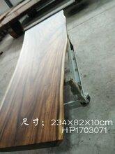 南美胡桃木,花梨可用于书桌,会议桌,餐桌厂家直销1771图片