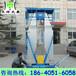 厂家供应铝合金式升降平台4-24米现货供应
