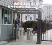 郑州玻璃门维修安装换地弹簧电动门维修图片