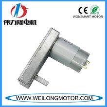 伟力隆供应100OS555方形直流减速电机指纹电子门锁、车位锁