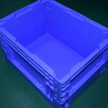 苏州滏瑞厂家直销优质折叠箱外365-275-210