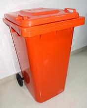 苏州滏瑞厂家直销大容量240L环卫设施垃圾桶热销橙色环卫垃圾桶