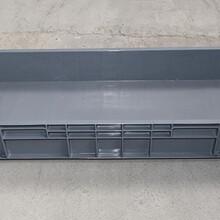 大容量EU41211周转箱外1200-400-120加厚整理收纳箱批发