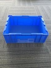 苏州滏瑞厂家直销新款标准蓝色HP-4B周转箱,外435-325-160批发