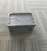 苏州滏瑞供应EU23148翻盖周转箱厂家直销各类欧标专用带盖周转箱