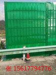 河南安麦斯正规厂家高速声屏障批发金属声屏障百叶板声屏障小区声屏障微孔声屏障