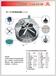 冷却水塔,冷却塔价格实惠,上海本研,免运费,安装。圆形冷却塔
