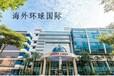 泰国国立发展管理学院位于泰国首都曼谷