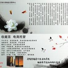 陕西黄河金三角三学典藏黑茶电商现货托管发售招商加盟图片